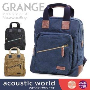 【正規販売店】 acoustic world アコースティック・ワールド Grunge グランジ ビジネスバッグ ブリーフケース メンズ 革付属 2WAY A4 aw00807, イージャパンアンドカンパニーズ 9f9cf655
