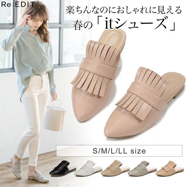 26件の「サンダル 靴擦れ」で探した商品があります。