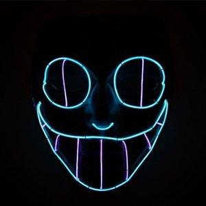 楽天 光るマスク ハロウィン コスプレ グッズ マスク 仮面 グッズ Jabbawockeez ジャバウォッキーズ マスク 不思議の国のアリス 光るマスク チャシャネコ レイブ ILマスク 通常便なら 送料無料 通常便は送料無料 光るマスク ELマスク レイブ ハロウィン コスプレ グッズ, カラツシ:838095cc --- knife.carschmiede.de