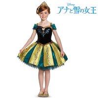 56382ee5905ef ハロウィン アナと雪の女王 アナ コスチューム 戴冠式 ドレス ディズニー コスプレ 衣.