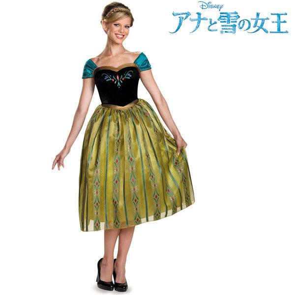 アナと雪の女王 ドレス アナ 大人 女性用 コスチューム 戴冠式 ディズニー プリンセス ハロウィン 仮装 コスプレ 通常便なら 送料無料