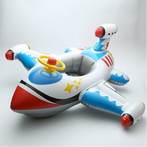 100%の保証 浮き輪 飛行機 エアプレーン キッズ フロート 子供 浮輪 通常便なら 送料無料, 河芸町 7c0400e1