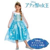 41096c9621f1b ハロウィン アナと雪の女王 グッズ ドレス エルサ 子供 衣装 アナと雪の女王 ディズニ.