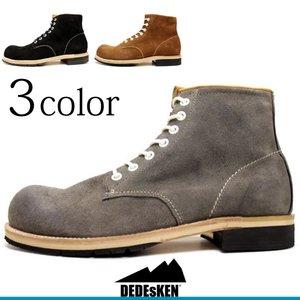 【メール便不可】 【DEDESKEN デデスケン メンズ】 10505【送料無料】ショートブーツ スエード レースアップ 10505 BLACK/BROWN/GREY BLACK/BROWN/GREY 靴 メンズ, 多古町:04220fb1 --- speakers.direct