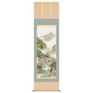 独特な 中山雪頓 掛軸(尺五) 「彩色山水」 13418 深山幽谷の自然美が描かれた掛軸。, ワインカリフォルニア:9563f9b4 --- etcsolucoes.com