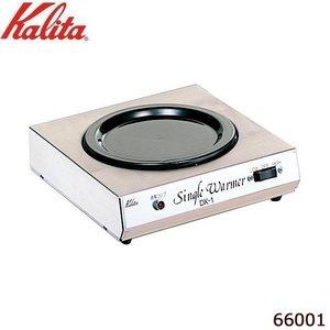 2018セール Kalita(カリタ) シングルウォーマー DX-1 66001 淹れたての温かさをキープするコーヒーウォーマー。, ABC電機:5cdcdbf3 --- abizad.eu.org