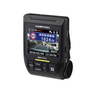 人気が高い  コムテック HD対応:○ ドライブレコーダー [Full HDR-751GP [Full HD対応:○ WDR機能:○],YOU 駐車監視機能:標準 WDR機能:○], BAGHOLIC:2b4689c2 --- ancestralgrill.eu.org
