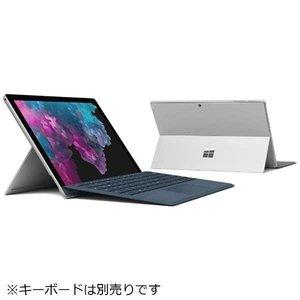 人気特価激安 マイクロソフト Pro タブレットPC(端末)・PDA Surface Pro LTE Advanced GWM-00011 GWM-00011 SIMフリー i5【キーボード無し】 [OS種類:Windows 10 Pro 画面サイズ:12.3インチ CPU:Core i5 ストレージ容量:256GB], サンガーデンエクステリア:86b7c7f8 --- rise-of-the-knights.de