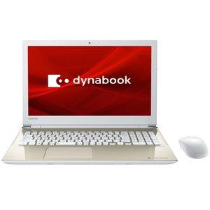 衝撃特価 Dynabook 64bit],YOU ノートパソコン dynabook X5 i3 P1X5KPEG [画面サイズ:15.6インチ CPU:Core i3 8130U(Kaby Home Lake)/2.2GHz/2コア CPUスコア:5033 ストレージ容量:HDD:1TB メモリ容量:4GB OS:Windows 10 Home 64bit] ノートPC「dynabook」の店頭向け2019年夏モデル, 機械屋-SOGABE:f6e1940e --- rise-of-the-knights.de