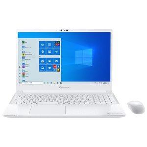 最新デザインの Dynabook [リュクスホワイト],YOU ノートパソコン dynabook dynabook C7 P1C7MPBW [リュクスホワイト] P1C7MPBW コンパクトボディを採用した15.6型スタンダードノートPC, 坂内村:b2e5f279 --- mashyaneh.org