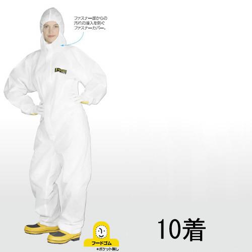 【防護服/保護服/作業服】 MAXGARDマックスガード2400(10着)
