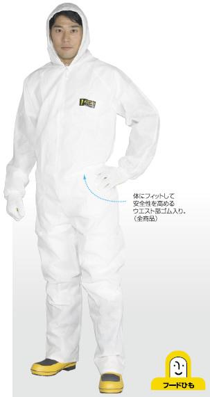 【防護服/保護服/作業服】 MAXGARDマックスガード2450