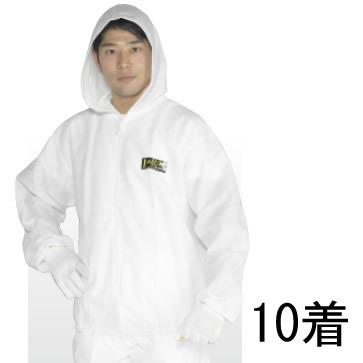 【防護服/保護服/作業服】 MAXGARDマックスガードジャンパー2461(10着)