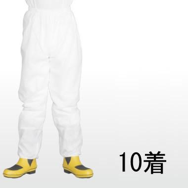 【防護服/保護服/作業服】 MAXGARDマックスガードズボン2470(10着)