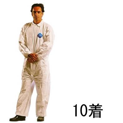 【防護服/保護服/作業服】 タイベックソフトウェア I 型 (10着)