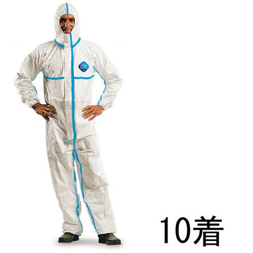 【防護服/保護服/作業服】 タイベックソフトウェア III 型(10着)
