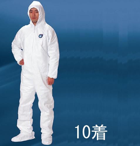【防護服/保護服/作業服】 タイベック1010B(10着)