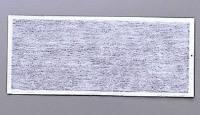【興研】 防塵マスク用交換KCフィルター オゾン臭用 (1005/6005用) (5枚入) 【粉塵・作業用・医療用】