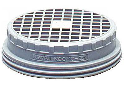 【興研】 酸性ガス用吸収缶(B) KGC-10型 (1個) 【ガスマスク・作業用】