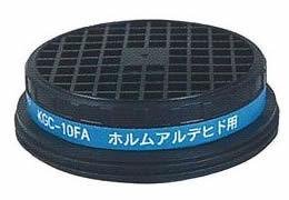【興研】 ホルムアルデヒド用吸収缶FA KGC-10型 (5個) 【ガスマスク・作業用】