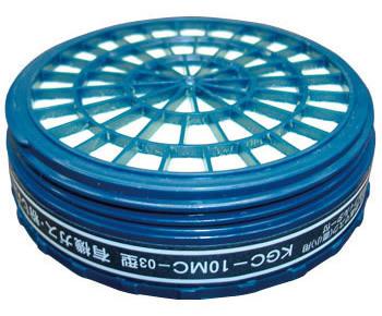 【興研】 有機ガス用吸収缶(C) KGC-10MC型 (1個) 【ガスマスク・作業用】