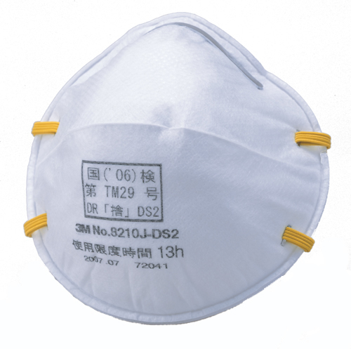 【3M/スリーエム】 使い捨て式防塵マスク 8210J-DS2 (20枚入) 【粉塵・作業用・医療用】