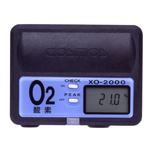 【新コスモス電機】コスモス式ガス検知器 酸素計 XO-2000【タンク内・トンネル等酸素測定】