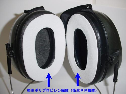 イヤーマフ用 HY100クリーン 使い捨てペーパー (1組) PELTOR 【防音・騒音対策】