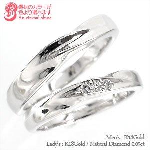 高品質の人気 【送料無料】ペアリング K18ゴールド K18WG K18PG K18YG オリジナルリング セットリング 指輪 ペアアクセサリー 結婚指輪 マリッジリング, ナカノジョウマチ ad64ab7d