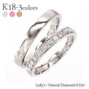 一流の品質 ペアリング マリッジリング ダイヤモンド0.22ct 結婚指輪 18金 K18ゴールド オリジナルリング セットリング 指輪 ブライダル ペアアクセサリー 結婚指輪 ブライダル マリッジリング 無垢【送料無料】 着け心地の優しいふたりのためのペアリング『ボンテ』, カガワチョウ:24c3ffaf --- extremeti.com