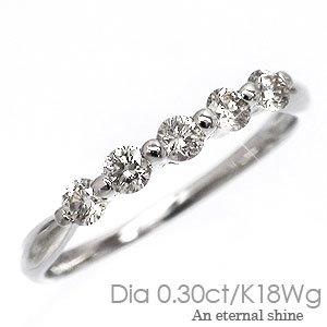 大割引 k18 ダイヤ5石0.30ct ダイヤモンドリング リング 18金ゴールド ダイヤ5石0.30ct リング 指輪結婚記念日【送料無料 18金ゴールド】 K18ゴールドダイヤモンド5石ダイヤリング, わびすけ:992f75e7 --- fukuoka-heisei.gr.jp