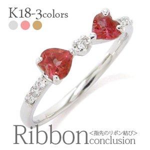 高級ブランド ガーネット りぼん リボンリング 1月誕生石 ダイヤモンド0.08ct K18 18金 リボンリング りぼん K18 指輪 レディースジュエリー 誕生石 指先にリボン結び de 可愛いをアップ♪, セブンヘブンストア:d2c5e248 --- eva-dent.ru