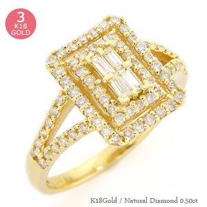 人気商品の 【送料無料】ダイヤモンドリング 0.50ct K18ゴールド 18金 バケット 指輪 レディースジュエリー, makana mall 8fa993d0