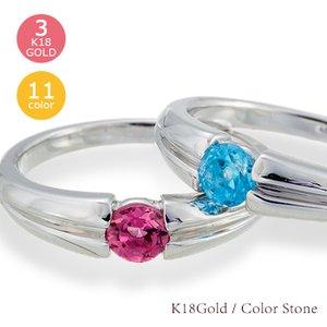 正規激安 【送料無料】アクアマリン 指輪 18金 一粒リング 4mm 3月誕生石 K18ゴールド 18金 指輪 4mm レディース, ニシカモグン:5b404899 --- eva-dent.ru
