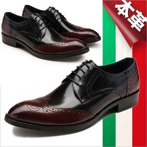 【現金特価】 アウトレットセール! ビジネス靴 本革 ブラウン ロングノーズ イタリアレザー 本革 シューズ レースアップ ビジネスシューズ ブラウン 茶 本革 靴 ビジネス靴 Shoes ビジネスシューズ メンズ 人気 本革 レザーシューズ, 南海部品富山:c3d71950 --- pyme.pe