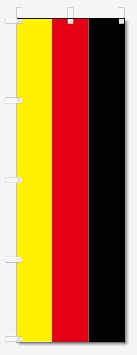 ドイツ 国旗 腕章から探した商品...