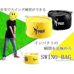 スイング用 サンドバッグ イエロー ゴルフ フォーム矯正 練習用 自宅 MI-HL001-YE[(一部地域を除く)]