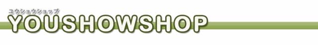 You show shop