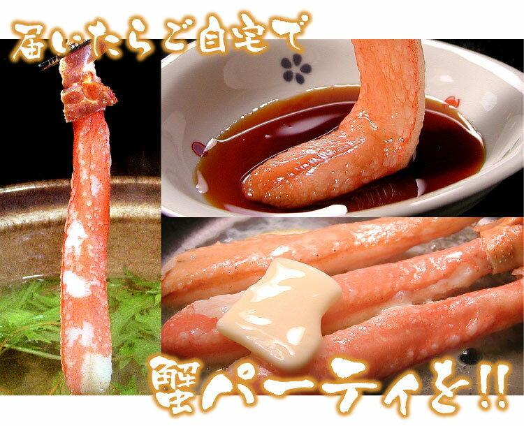 蟹パーティ