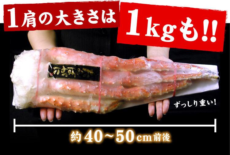 1kgも!