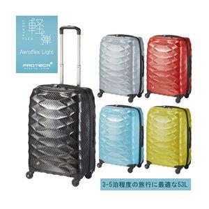 独特の素材 SALE【3-5泊程度の旅に】【送料無料】日本製 エース(ACE) 53L PROTECA スーツケース/プロテカ エアロフレックス ライト ライト スーツケース ジッパータイプ 53L 01822 プロテカ最軽量 新色追加★プロテカハードラゲージ最軽量!特殊な新素材で軽さと強さを両立した日本製スーツケース, 筆心工房:b767d6fe --- fukuoka-heisei.gr.jp