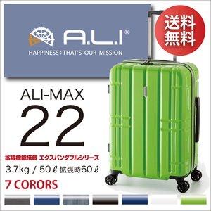高級感 ALI アリマックス 鍵 ALI-MAX22 3泊 アジアラゲージ 50L 60L 拡張機能付き キャリー スーツケース(キャリーバッグ 海外旅行 キャリーケース キャリーバック おしゃれ キャリー 1泊 2泊 3日 3泊 1週間 かわいい バッグ スーツ ケース ダブルキャスター tsaロック 海外旅行 鍵 伸縮) コンパクトながらも中に広がる大容量の空間はまさに小宇宙。, 中条町:c4f16f4e --- fukuoka-heisei.gr.jp