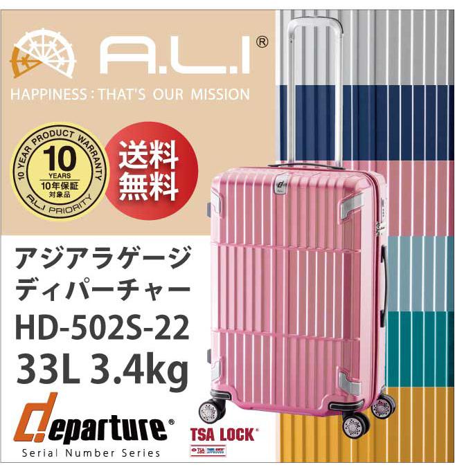 0c53399fec SALE】 【機内持ち込み可能】ALI ディパーチャー H... 旅行用品の専門店 ...