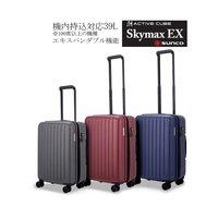 0d5d4b58e3 【機内持ち込み可能】SUNCO/サンコー鞄【スカイマックスEX(SKYMAX EX)ジッパーキャリー スーツケース ACSE-.