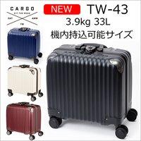 be1eed65e9 トリオ カーゴ TW-43 33L 【機内持込可能】フレームタイプ TSAロータリーロック (CARGO スーツケース キャ.