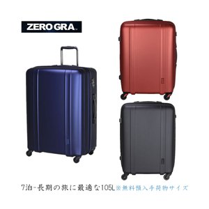 全国宅配無料 【7泊-長期の旅に】siffler/シフレ【ゼログラ(ZEROGRA) スーツケース ジッパーキャリー ZER2088-66 105L 105L スーツケース 4輪 超軽量 4輪 TSAロック】 究極の軽さを実現した超軽量スーツケース「ゼログラ」が進化!豊富なカラバリも◎, clovershop:c7584134 --- fukuoka-heisei.gr.jp