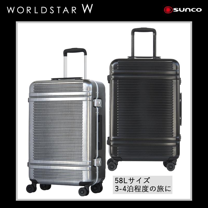 SUNCO/サンコー鞄【ワールドスタ...
