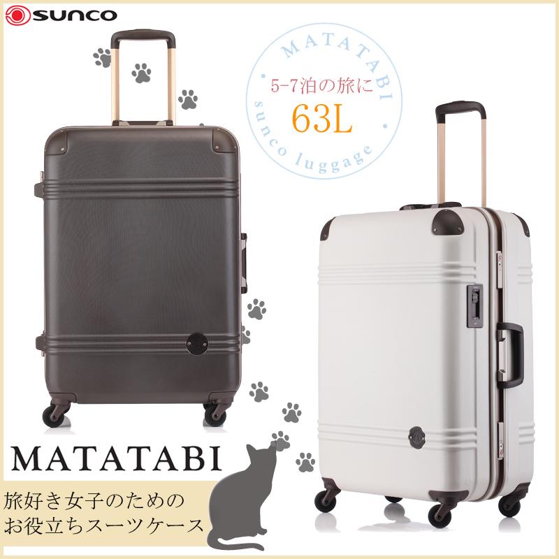 SUNCO/サンコー鞄 MATATABI マタ...