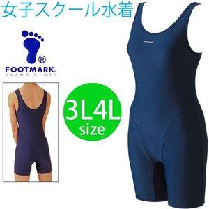 271a7477402 FOOT MARK スクール水着 女子用 3L~4Lサイズ/... APWORLD【ポンパレ ...