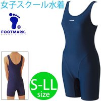 0038517cd12 FOOT MARK スクール水着 女子用 S~LLサイズ/ワンピース オールインワン スイミング.